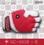 [몽크로스] GC 501R-R 낚시전용 오른손 한짝 장갑