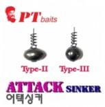 [배스랜드] ATTACK SINKER  / 어택싱커 Type-Ⅲ