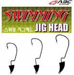 [배스랜드] SWIMMING JIG HEAD / 스위밍 지그헤드