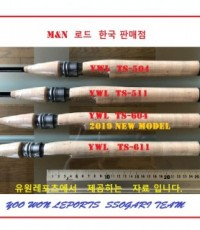 M&N 604 / 한국정품