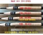 M&N 608 .한국판매정품/9월 현금구매고객 하드케이스 무료 증정