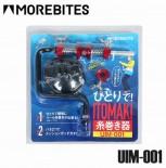 [모얼베이츠] 라인와인더/리사이클러 UIM-001