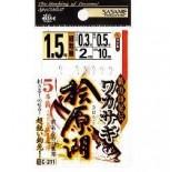 [사사메] C-211 히바라코  소데 1호/1,5호